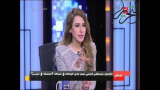 فيديو| مصطفى فتحي يكشف سبب تسميته بـ «السافل»