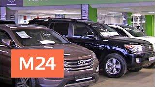 Клиентов столичного автосалона обманули на 50 миллионов рублей - Москва 24