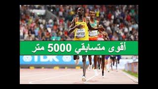 Tokyo 2020 سباق 5000 متر في الالعاب الاولمبية لن يكون سهلا