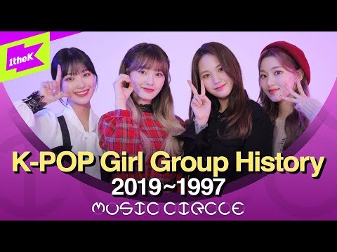 ITZY (여자)아이들부터 소녀시대 핑클까지 Girl Group History | K-pop Mashup | Cover | MUSIC CIRCLE | 뮤직써클 | DreamNote
