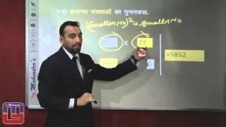 Shortcut & Tricks- Maths - Hindi Version -BANKING | RBI | IBPS | SBI