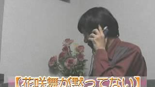 「花咲舞が...」杏「女・半沢直樹」池井戸潤「原作」 「テレビ番組を斬...