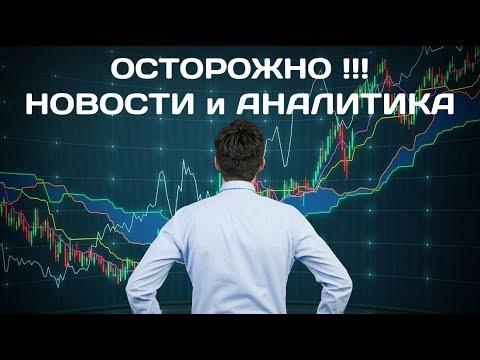 Тарифы — Московская Биржа