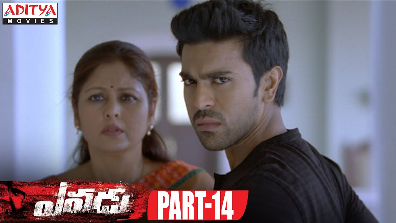 Download Yevadu Telugu Movie Part 14/14 - Ram Charan, Allu Arjun, Kajal Aggarwal,Shruti Haasan