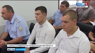 Двое жителей Городищенского района отмечены благодарственными письмами за содействие полиции