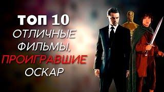 видео советские фильмы получившие оскар