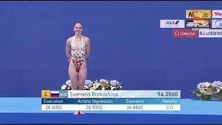 Todo Sincro Solo Técnico Svetlana Romashina Mundial Kazan 2015