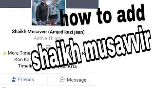 how to add shaikh musavvir |Top Facebook king 2018 | ato like |imagi manoj