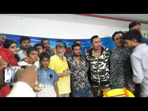 लागल रहा ए राजा जी 2 || Lagal raha e raja ji || Live Shooting || Vishal Singh , Tanu Shree