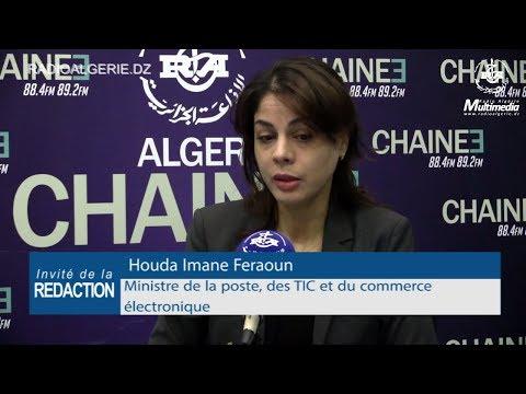 Imane Houda Feraoun Ministre de la poste, des TIC et du commerce électronique