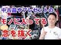 ハンター×ハンター 燃×念×ネン - YouTube