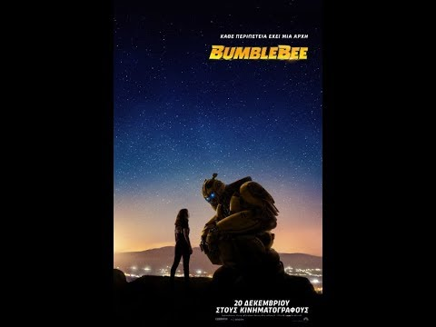 BUMBLEBEE - TRAILER (GREEK SUBS)