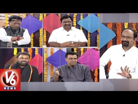 Special Debate Over 1st Phase Unanimously Elected Sarpanches | Good Morning Telangana | V6 News
