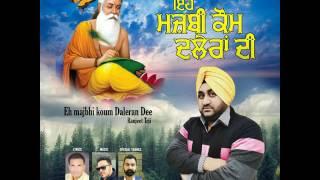 valmiki-song-by-ranjit-teji-eh-majbhi-kaum-daleran-di-singer-ranjeet-singh-teji-001-253-200-8768