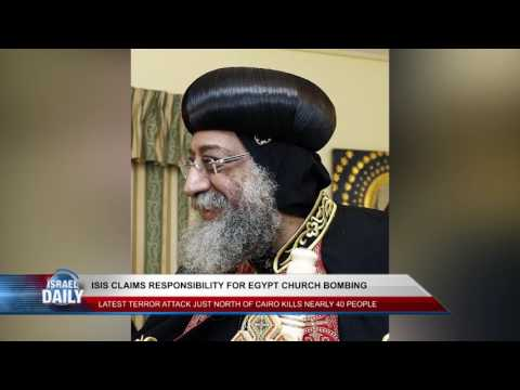 Your Evening News From Israel - Apr. 09, 2017