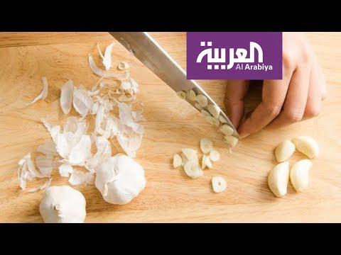 صباح العربية | الثوم مفيد للصحة ولكن...  - نشر قبل 2 ساعة