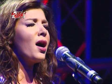 Qol Lelmaleha - Asala&WestElBalad قل للمليحة-حفلة - أصالة ووسط البلد