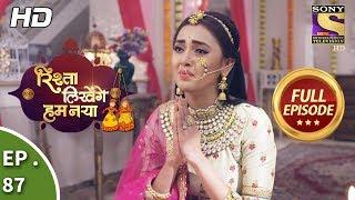 Rishta Likhenge Hum Naya - Ep 87 - Full Episode - 7th March, 2018