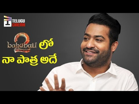 Thumbnail: Jr NTR in Baahubali 2 ? | Prabhas | Rana | SS Rajamouli | Latest Telugu Movie News | Bahubali 2
