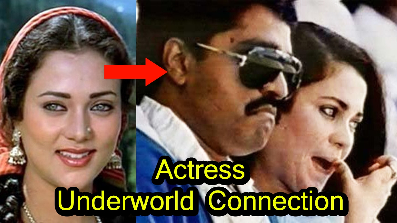 Shocking Underworld Connection Of Bollywood Actress