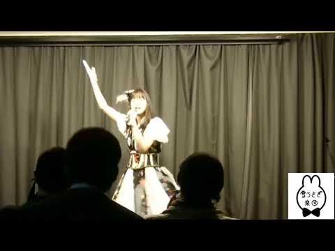 「18カラットの涙/浜田朱里」2020年2月15日