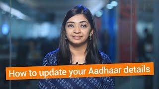 Why Not Mint Money | How to update your Aadhaar details