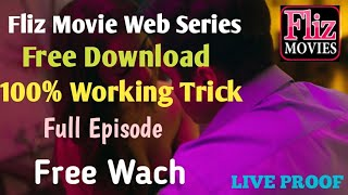 Fliz Movie web series free me kaise dekhe | fliz movie free download | fliz movies