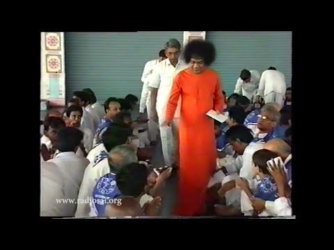 Thursday Divine Darshan of Sathya Sai Baba - Part 117