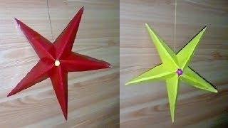 कागज का झुलता स्टार कैसे बनाये ? How to Make A Hanging Paper Star