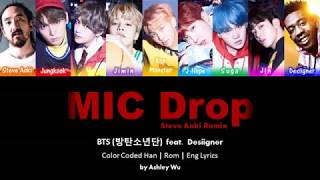 Gambar cover BTS(방탄소년단) - 'MIC Drop (feat. Desiigner)' (Steve Aoki Remix) [Color Coded Han | Rom | Eng lyrics]