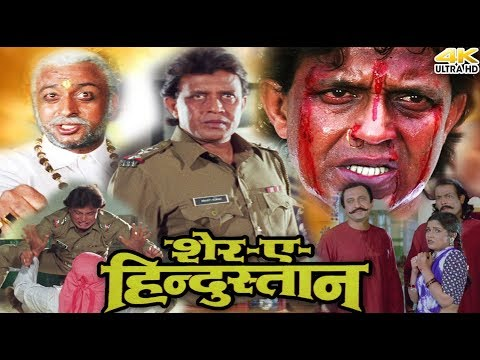 Sher-E-Hindustan - Mithun Chakraborty,  Sanghavi, Madhoo And Gulshan Grover - Full HD Movie