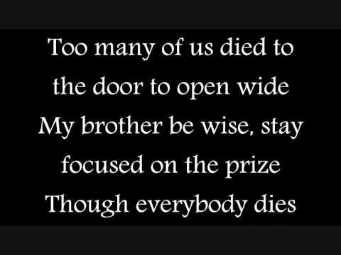 50 Cent - No Way Out feat  Eminem & 2Pac Lyrics