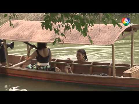 ฉาก ปุ๊กลุก ว่ายน้ำตามเรือ นก อุษณีย์ ในละครเพื่อนแพง