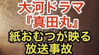 【引用元】 http://headlines.yahoo.co.jp/hl?a=20160806-00000306-oric...