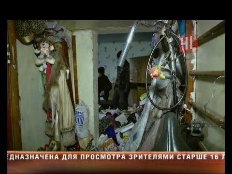 Захламленная квартира на Онуфриева