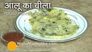 Crispy Aloo Cheela Recipe - Potato Pancakes Recipe