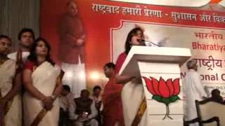 At BJP Meeting.Honoured to Sing-Jai Bharti song -Sai Nupur Vatts