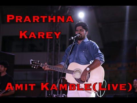 Amit Kamble - Prarthna Karey (LIVE)