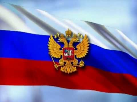 слушать песню мы твои дети россия: