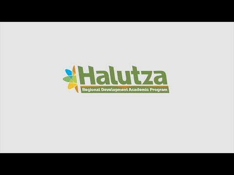 The students program of Halutza