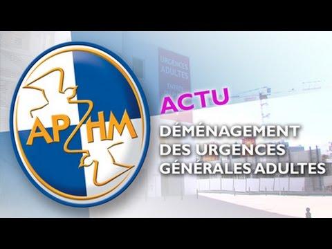Déménagement des Urgences Générales Adultes Centre