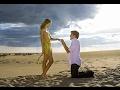 Я хочу чтоб ты стала моей женой mp3