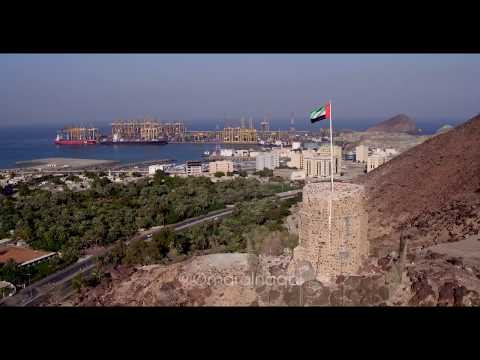 Khorfakkan City