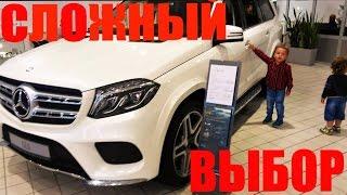 В автосалоне МЕРСЕДЕС (Mercedes-Benz), делаем выбор авто=)(Вова тестирует мерседесы, Дима не доволен выбором! но все же помогает Вовычу!, 2016-07-17T20:11:38.000Z)