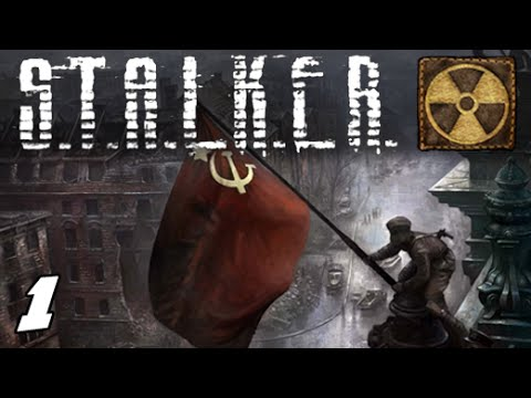 Alekhines Gun - Прохождение pt1 - Призраки прошлого