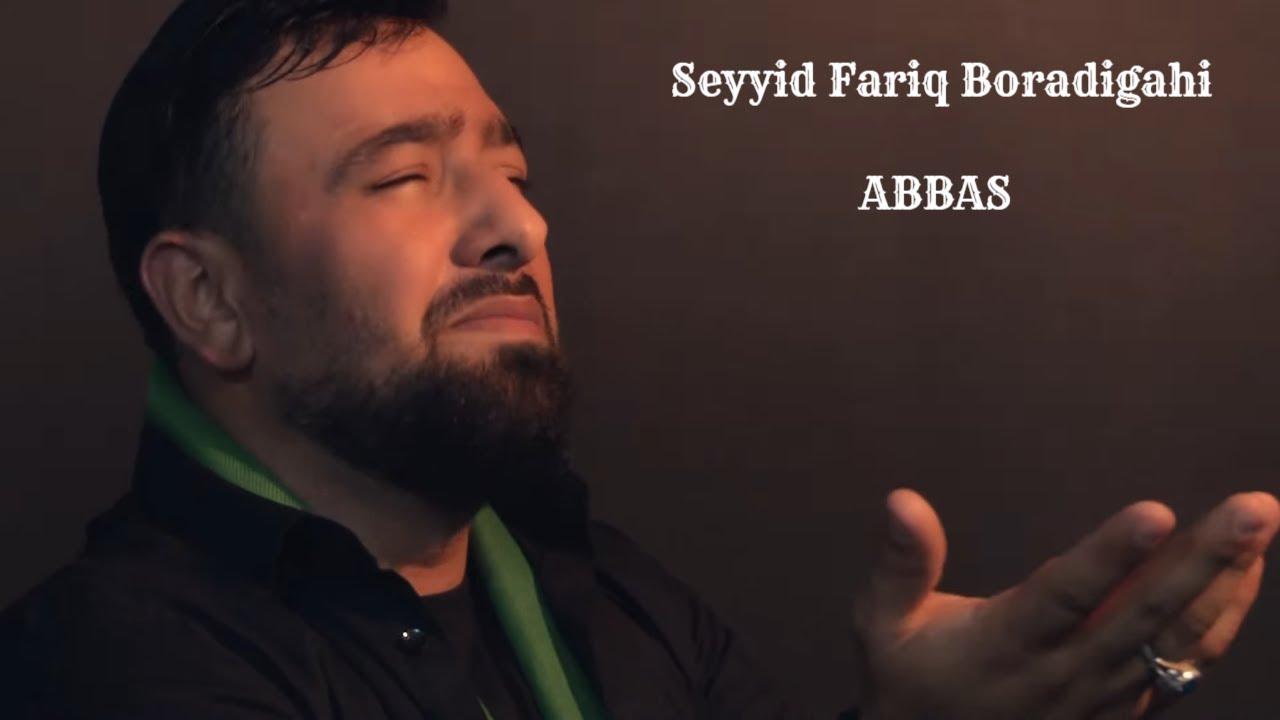 Seyyid Fariq - Abbas (Official Video) 2020