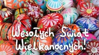 Wielkanoc или Пасха в Польше.