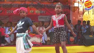 New Koch Rajbanshi Music Video | Siruwa Stage Program 2075
