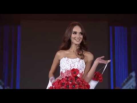 The Miss Globe Beauty Pageant 2017 World Final