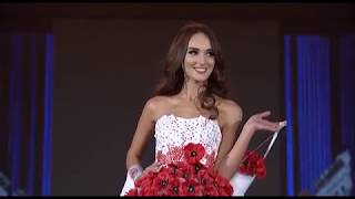 The Miss Globe Beauty Pageant 2017 World Final